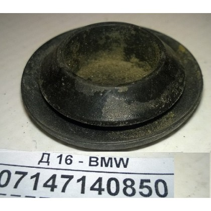 Заглушка кузова BMW универсальная D=20 б/у