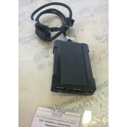 Адаптер радиоприемника для карт памяти и внешнего носителя б/у