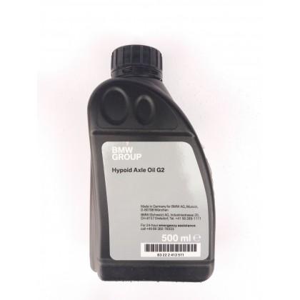Масло трансмиссионное BMW Hypoid Axle Oil G2 в редуктор 0,5л