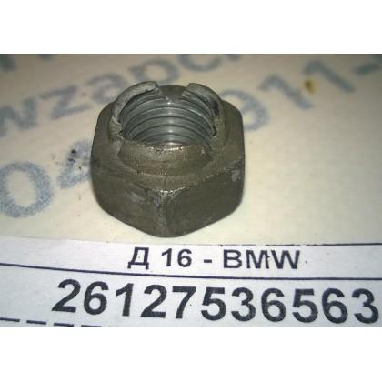 Гайка M12*1.5 муфты карданного вала BMW б/у