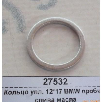 Кольцо упл. 12*17 BMW пробка слива масла