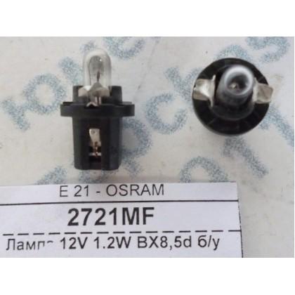 Лампа 12V 1.2W BX8,5d б/у