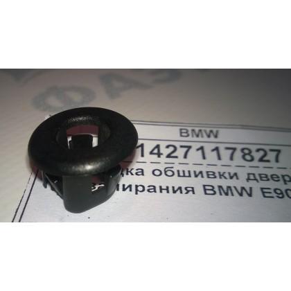 Накладка обшивки двери тяги запирания BMW E90 б/у