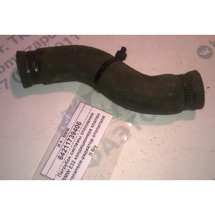 Патрубок системы отопления BMW E32 кондиционера клапан отопителя-радиатор отопителя Л б/у